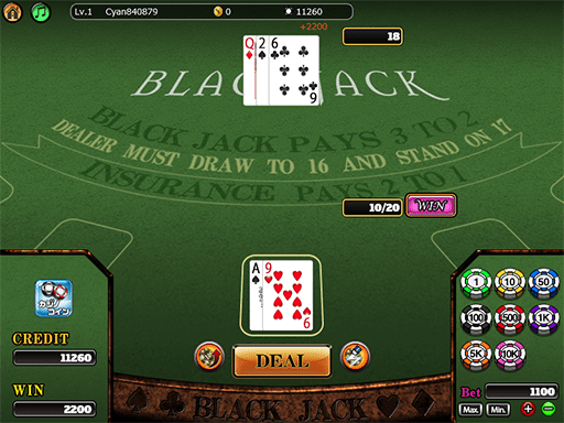 ブラックジャックのゲームルール トランプスタジアム