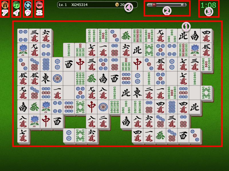 四川 省 ゲーム 無料 ゲーム 四川省 SDIN無料ゲーム
